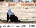 Woman in Carthago 49751006