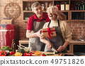 couple, gift, present 49751826