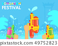 Songkran Festival is a long holiday in Thailand.  49752823