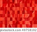 원활한 목재 - 적재 - 빨강 49758102