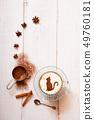 고양이 실루엣있는 핫 초콜릿 49760181