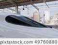 Shinkansen N700A系列Nozomi火車在岡山站停靠 49760880