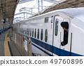 Tokaido Sanyo Shinkansen離開Okayama Station,Nozomi No. N700A 49760896