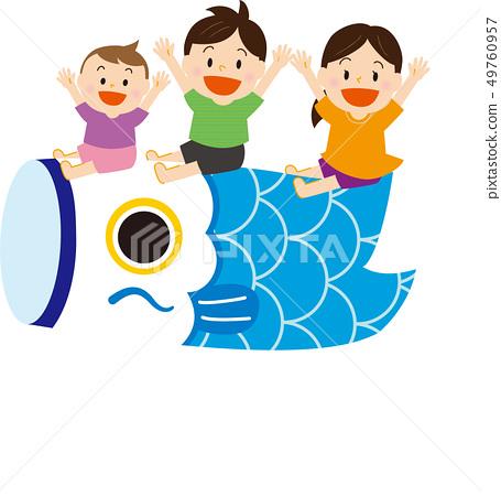 잉어와 어린이 (만세) 49760957