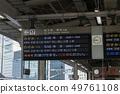 名古屋站,新幹線目的地展示牌,新大阪/博多地區 49761108