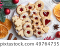Traditional Linzer Christmas cookies on a plate 49764735