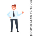 Businessman Throwing up his Finger illustration 49765998