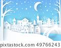 Winter Landscape Vector Illustration Blue White 49766243