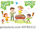 家庭享受燒烤 49784312