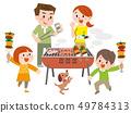 家庭享受燒烤 49784313