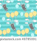 แมว,บิน,การบิน 49785091
