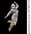 우주 비행사 49786743