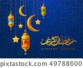 Ramadan Kareem Greeting Card 49788600