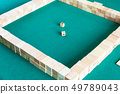starting position of mahjong board game 49789043