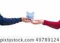Business Trust concept 49789124