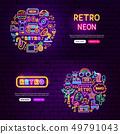 Retro Website Banners 49791043