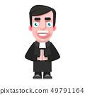 Illustration Of A Priest Icon Flat Design. Cartoon 49791164
