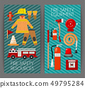 Fire safety set of banners vector illustration. Firefighter uniform and inventory. Equipment as 49795284