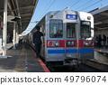 京成電鐵,京成金町線3600列車,在芝麻田站下車 49796074