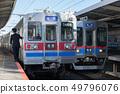 Keisei Electric Railway, Keisei Kanamachi Line 3600 train, stopping at Shibamata Station 49796076