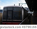 尾張瀨戶站和名鐵瀨戶線4000系列 49796166