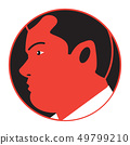 Vector icon of a man in profile. White shirt 49799210