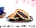 Dorayaki Sweets 49801546