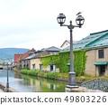 Hokkaido Otaru Canal, Otaru Warehouse, Japan 49803226