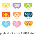 Set of children's pacifiers. Baby care equipment. Vector illustration. 49804562