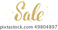 Sale, handwritten lettering with abstract pattern 49804897