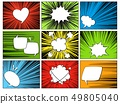 Speech radial elements. Comic cartoon shapes for dialogs thinking and talking on varicoloured 49805040