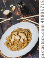 Asian noodles with chicken meat 49805715