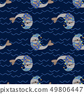Vector seamless pattern with Cute seal animal is 49806447