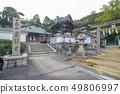 วัดคินคุมาจิ 49806997