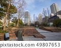 東遊園 지역과 고베 시청 49807653