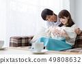 寶貝和她的丈夫和妻子 49808632