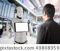Robot assistant concept 49808959