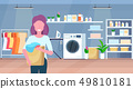 woman holding basket with dirty clothes housewife doing housework laundry room interior cartoon 49810181