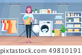 woman holding basket with dirty clothes housewife doing housework laundry room interior cartoon 49810191