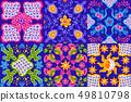 Mexican talavera ceramic tile pattern. Cute naive art items. 49810798