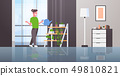 housewife watering potted plants smiling woman holding sprinkling can girl doing housework household 49810821