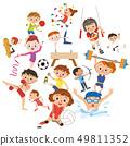 즐겁게 스포츠를하는 사람들 49811352