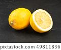 Lemon with half 49811836