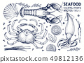 Seafood and spices vector set. Vintage hand drawn 49812136