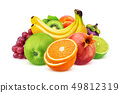 Assortment of exotic fruits isolated on white background with clipping path 49812319