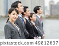 비즈니스 그룹 49812637