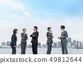 비즈니스 그룹 49812644