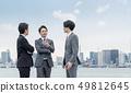 비즈니스 그룹 49812645