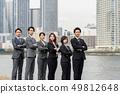 비즈니스 그룹 49812648