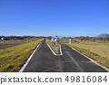 자전거 도로 49816084